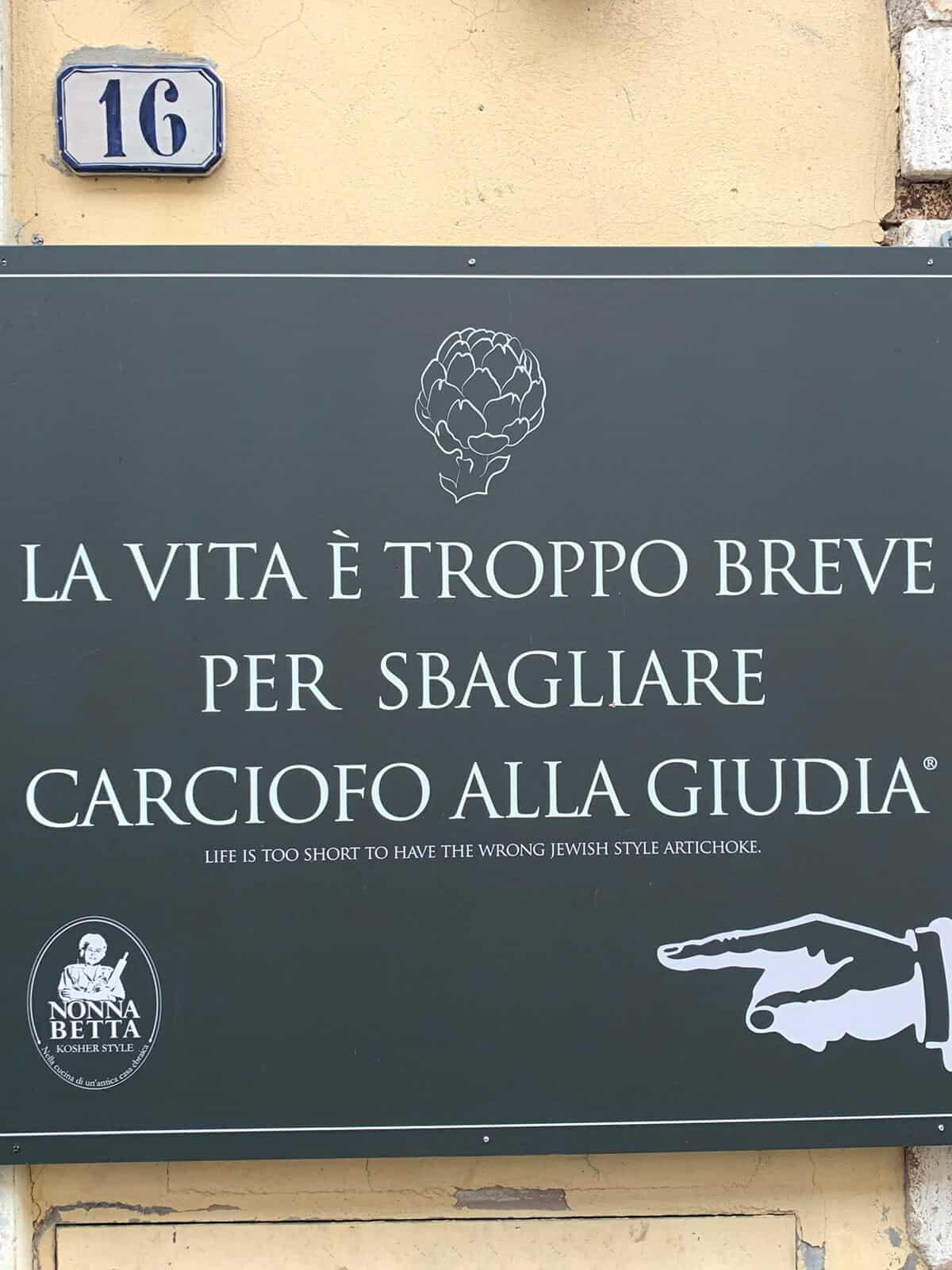 Restaurant Sign Rome